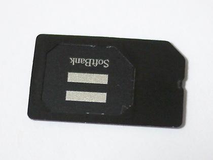 P1040146.JPG