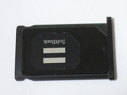 P1040147.JPG